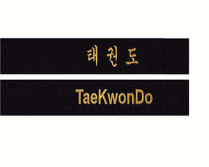Custom Embroidered Rank Belts